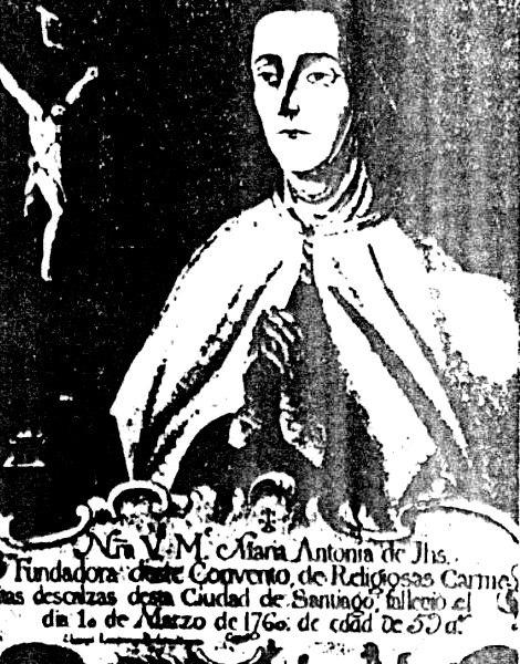 Lienzo de la Sierva de Dios María Antonia de Jesús en el carmelo de Santiago de Compostela