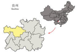 Location of Bijie City jurisdiction in Guizhou