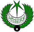 Logo - Pakistan Broadcasting Corporation.jpg