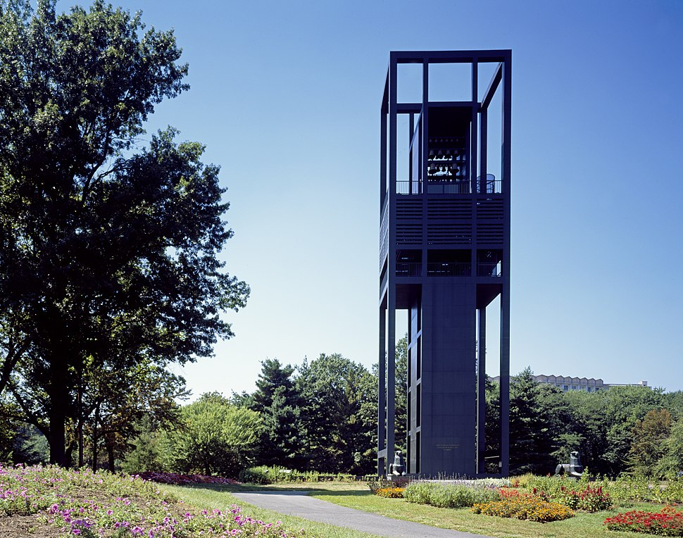 Looking W at Netherlands Carillon - GW Memorial Parkway - Arlington VA USA - between 1980 and 2006