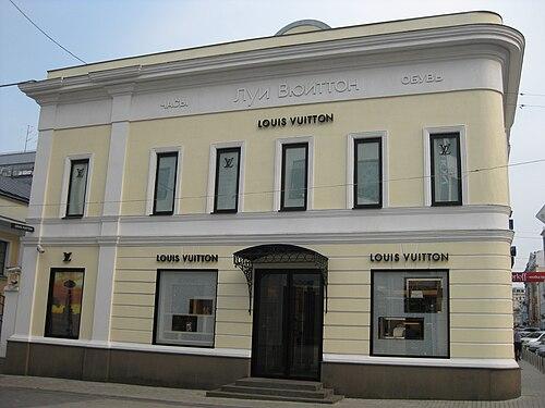 095ca17829d8 Бутик Louis Vuitton в Екатеринбурге. Один из бутиков Луи Вюиттон в Москве
