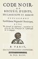 Louis XV - Code noir ou recueil d'édits, déclarations et arrêts concernant les esclaves nègres de l'Amérique, 1743.png