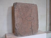 Louvres-antiquites-egyptiennes-p1010971.jpg