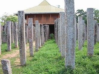 Atamasthana - Lovamahapaya