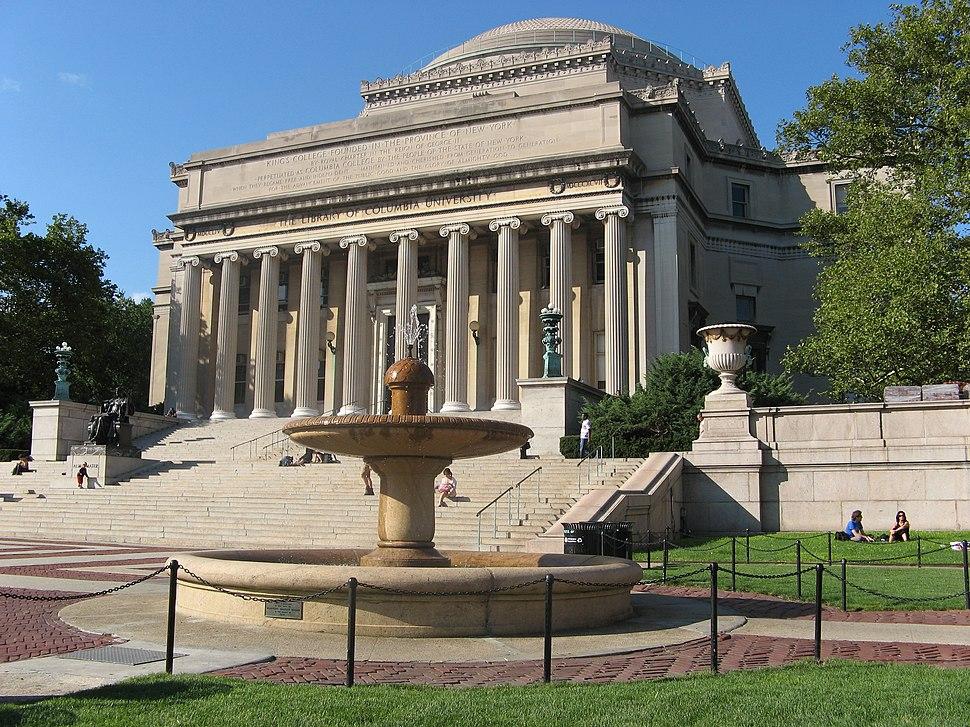 Low Library Columbia University 8-11-06