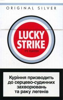 warning on lucky strike pack from ukraine