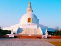 Lumbini Nepal ,world peace pagoda.png