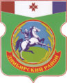 Lyambirsky District CoA.png
