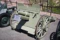 M1927 76mm kalemegdan.jpg