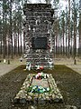 MOs810, WG 2015 54 Okonecczyzna (Stalag IIB Hammerstein in Czarne) (7).JPG
