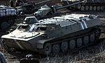 MT-LB Armed Forces of Ukraine.jpg