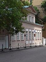 M Molchanovka 2 June 2009 01.JPG