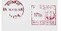Macedonia stamp type A3.jpg