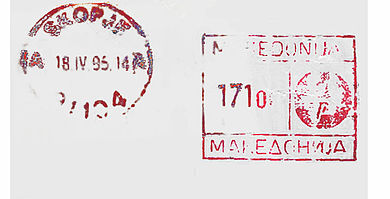 Macedonia stamp type A3.jpg