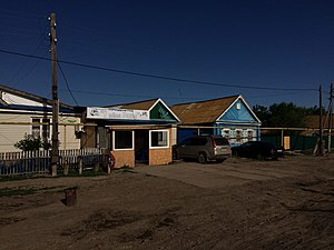 Ikryaninsky District - The selo of Novo-Bulgary in Ikryaninsky District