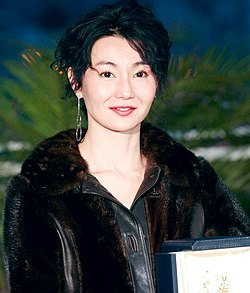 Maggie Cheung 2004 Cannes.jpg