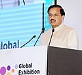 Mahesh Sharma addressing at the inauguration of the 2nd Edition of the Global Exhibition on Services-2016 (GES), at India Expo Centre & Mart, Greater Noida, Uttar Pradesh.jpg