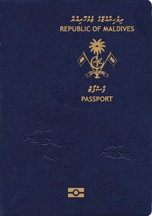 Maldivian passport - Regular biometric passport issued from 2007 to 2016