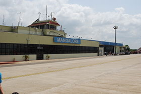 Le terminal de l'Aéroport international de Mangalore en 2008.