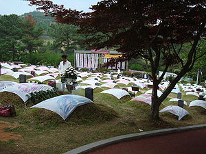 Gwangju Uprising - Mangwol-dong cemetery in Gwangju where victims' bodies were buried