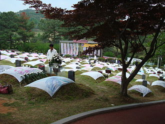 History of South Korea - Mangwol-dong cemetery, burial grounds of the victims of the Gwangju Uprising