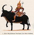 Mani Meghalawara Nat (rain goddess).jpg