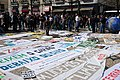 """Manifestação """"Enterrar De Vez O Furo, Tirar as Petrolíferas do Mar"""" DSC02994 (40644850355).jpg"""