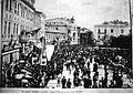Manifestaţia studenţilor universitari, Bucureşti, 1892.jpg