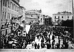 Bonifaciu Florescu - University of Bucharest students rallying in support of the Transylvanian Memorandum, 1892 photograph