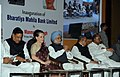 Manmohan Singh, the Governor of Maharashtra, Shri K. Sankaranarayanan, the Chairperson, National Advisory Council, Smt. Sonia Gandhi, the Union Minister for Agriculture and Food Processing Industries.jpg