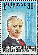 Manuel L. Quezon 1978 stamp of the Philippines.jpg