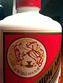 Maotai - Kweichow Moutai Distillery China, Flasche Etikett Detail (1).jpg