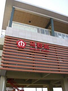 Maqun station Nanjing Metro station