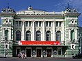 Mariinsky Theatre, entrance.jpg