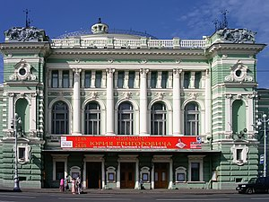 Mariinsky Theatre, entrance.jpg, автор: Senapa