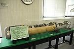 Mark 44 torpedo left front view in JMSDF 1st Service School May 6, 2019.jpg