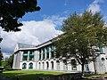 Martin Ryan Institute, NUI Galway.jpg