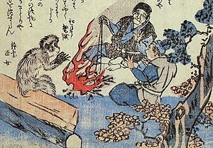"Satori (folklore) - ""Satori"" from the ""Kyōka Hyaku Monogatari"" by Masasumi Ryūsaikanjin"