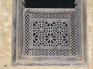 Latticework - Image: Masuleh Window