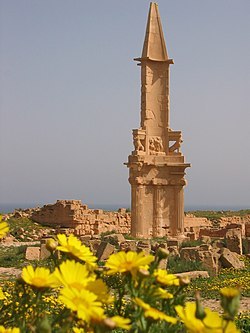 Image illustrative de l'article Sabratha