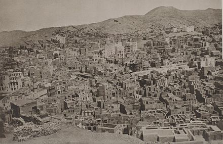 The town of Mecca in the Arabian Peninsula, before its inflation, in 1880. Mecca1880s.jpg