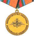MedalForStrengtheningCombatCooperation rev2009.jpg