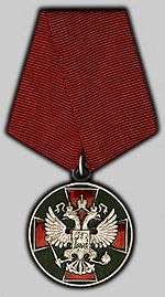 "Medal of the Order ""For Merit to the Fatherland"" 2nd class civilian.jpg"