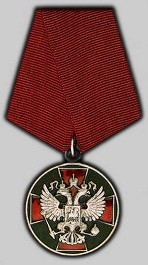 "Medal of the Order ""For Merit to the Fatherland"" - Image: Medal of the Order ""For Merit to the Fatherland"" 2nd class civilian"
