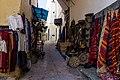 Medina of Tangier - panoramio (1).jpg