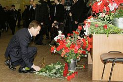 Medvedev at Lubyanka metro station 1.jpeg