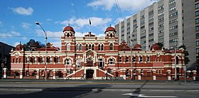 Melbourne City Baths 2013.jpg