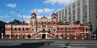John James Clark - Melbourne City Baths