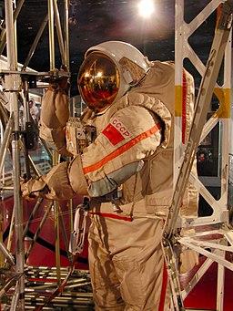 Memorial Museum of Space Exploration (Мемориальный музей космонавтики) (5585769261)