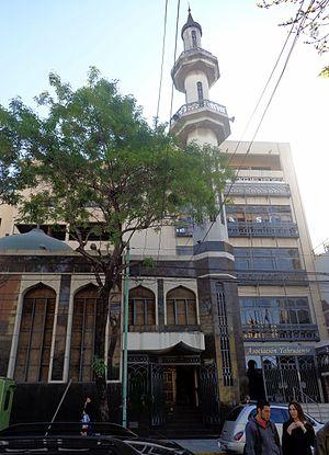 Al Ahmad Mosque - Al Ahmad Mosque